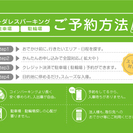 「駐車場予約受付中!!」※9/20まで!西野カナ 9月22日宮城ラ...