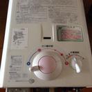 大阪ガス ガス湯沸かし器(給湯器)2011年製