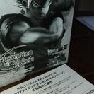 【フィギュア】ドラゴンボールZ ドッカンバトル コラボver
