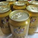 YEZBISUビール350ml×8本
