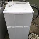 冷蔵庫 洗濯機 0円