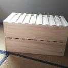 洋服木製BOX
