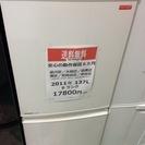 【送料無料】【2011年製】【激安】 シャープ 冷蔵庫 SJ-C1...