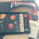 レア 美品 宇宙 英語ボードゲーム