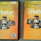オールインワン型光学メディアライティングソフト: roxio cr...