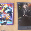 妖怪ウォッチ、イナズマイレブン、ガンダルフ、ポケモン、遊戯王カード7枚