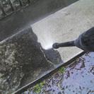 ベランダ 壁の高圧洗浄いたします