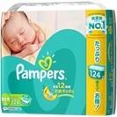 パンパース 新生児用  150枚程度