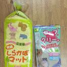 【開封済】ハムスター床材、トイレ砂