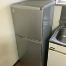 SANYO 冷蔵庫 137L   一人暮らしサイズ