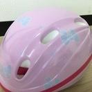 美品!幼児・子供用自転車ヘルメット(ピンク)お譲りします!