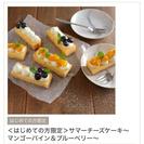 ABCクッキング 8月31日 体験レッスン