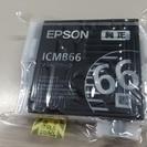 EPSON PX-7V プリンタトナー ICMB66 6個(未使用)