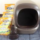 猫トイレセット ニャンとも清潔トイレシステム