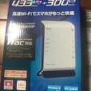 NEC製 無線ルーター