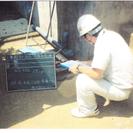 簡単な測量補助(滋賀県日野町)