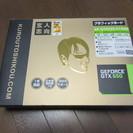 玄人志向 グラフィックボード GTX650