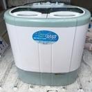 1人用 2槽式小型洗濯機