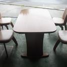 ダイニングテーブルセット中古現状品