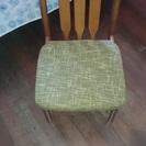 木製ダイニングチェア(椅子) 2脚