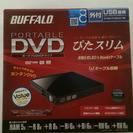 BUFFALO外付ポータブルDVDドライブ
