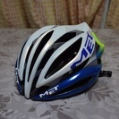 【取引中】MET リクイガスカラー ヘルメット Mサイズ