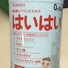 【取引中】和光堂レーベンスミルク はいはい4缶