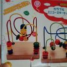 おもちゃ 中古 カラフル ミニ コースター 2個入り