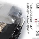 タイガーのホットプレーCPV-130 一台で自慢料理が増える!タイ...