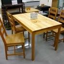 ダイニングテーブル・椅子4脚セット(2808-32.33ABCD)