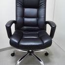エグゼクティブチェア 座り心地柔らか 使用感少