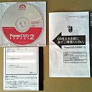 DVD・動画再生ソフト CyberLink/SOURCENEXT ...