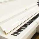 希少な白いピアノ♪ ヤマハ アップライトU1 ホワイト(中古ピアノ)