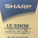 SHARP AQUOS ほぼ未使用