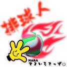 【奈良県】小学生/男/女/6人制/大募集!「スマイルキッズ」