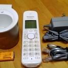 【美品★保証あり】パナソニック コードレス電話機 VE-GDS01DL