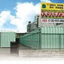 神戸市垂水区本多聞 24時間出入れOK トランクルーム ¥8,640~
