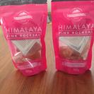 ヒマラヤピンク岩塩