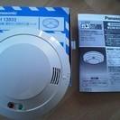 都市ガス警報器 SH13933