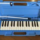 鍵盤ハーモニカ(送料込み)