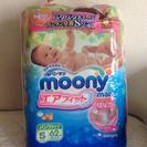 moony パンツ S