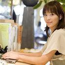 [社]安定企業で、長く働ける【事務】