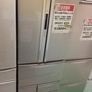 【送料無料】【2010年製】【美品】【激安】 東芝  冷蔵庫  G...
