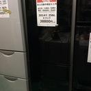 【送料無料】【2014年製】【美品】【激安】 三菱 冷蔵庫 MR-...