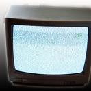 20インチブラウン管テレビ