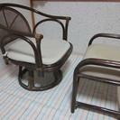 低い椅子 足置き付き