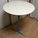 IKEA バーテーブル BILLSTA