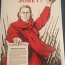 ⭐️値下げ⭐️第二次世界大戦?ソ連のプロパガンダポスター