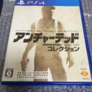 PS4 アンチャーテッド コレクション