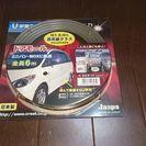 新品 ドアモール X323 クローム/クリア(6m巻)